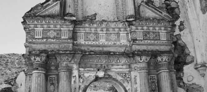 Bienvenidos a Arte en Ruinas.